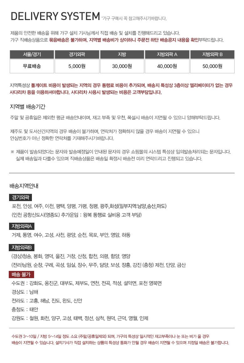 리브 시아 3인 FPL가죽 소파베드 - 이노센트플러스, 388,000원, 기능성/디자인소파, 소파베드